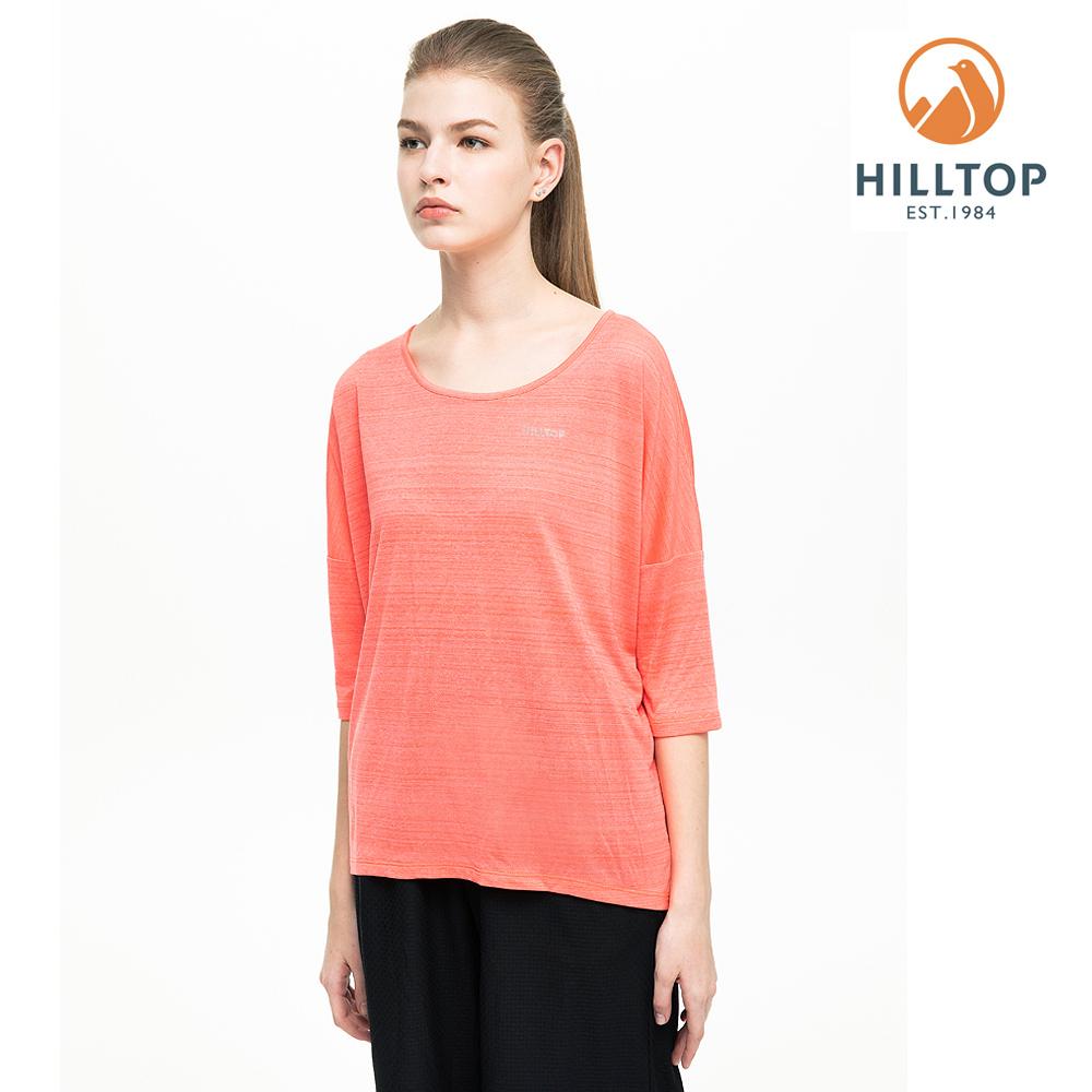 【hilltop山頂鳥】女款吸濕快乾抗菌T恤S04FH9麻花橘