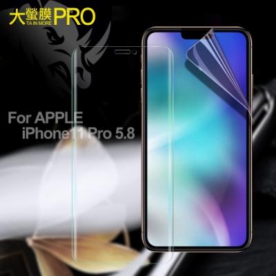 o-one大螢膜  for iPhone11 Pro 5.8全膠滿版保護貼-透明/霧面