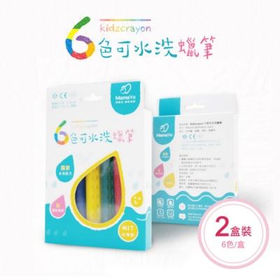 【Kidzcrayon】MIT六色伸縮水洗蠟筆 2盒價|玻璃蠟筆|浴室蠟筆|水蠟筆