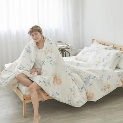 BUHO 天然嚴選純棉雙人舖棉兩用被套-6x7尺(馥蕾法夢)