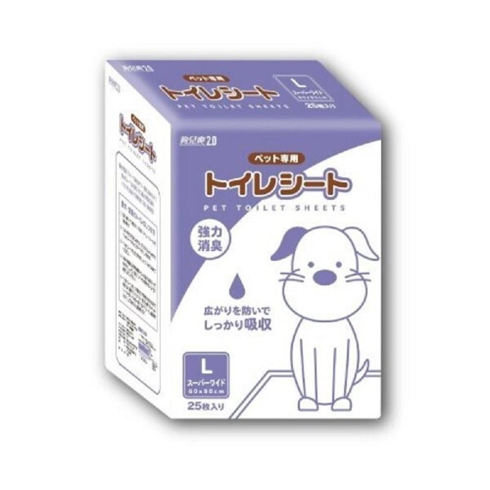 【2入組】狗兒爽2.0寵物尿布(3種尺寸)