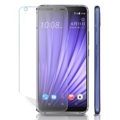 o-one大螢膜PRO HTC U19e 滿版全膠螢幕保護貼 手機保護貼
