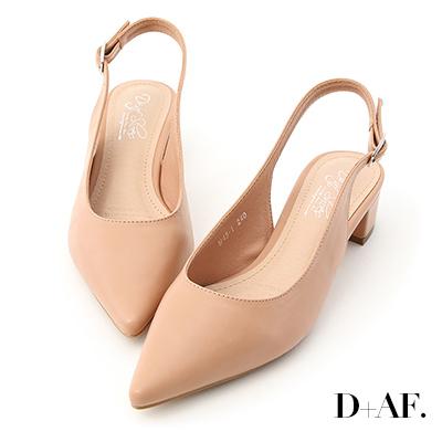 D+AF 甜彩春氛.素面尖頭後空中跟鞋*粉