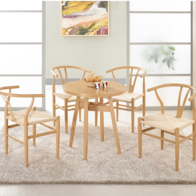 MUNA 凱伊2.3尺休閒桌(1桌4椅) 70X71.5cm