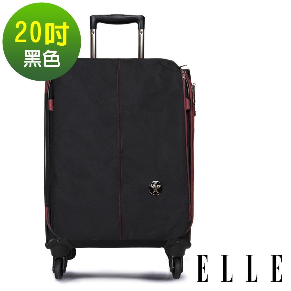 ELLE Neptune經典70周年- 20吋商務防盜/超輕大容量購物行李箱- 黑色EL32057