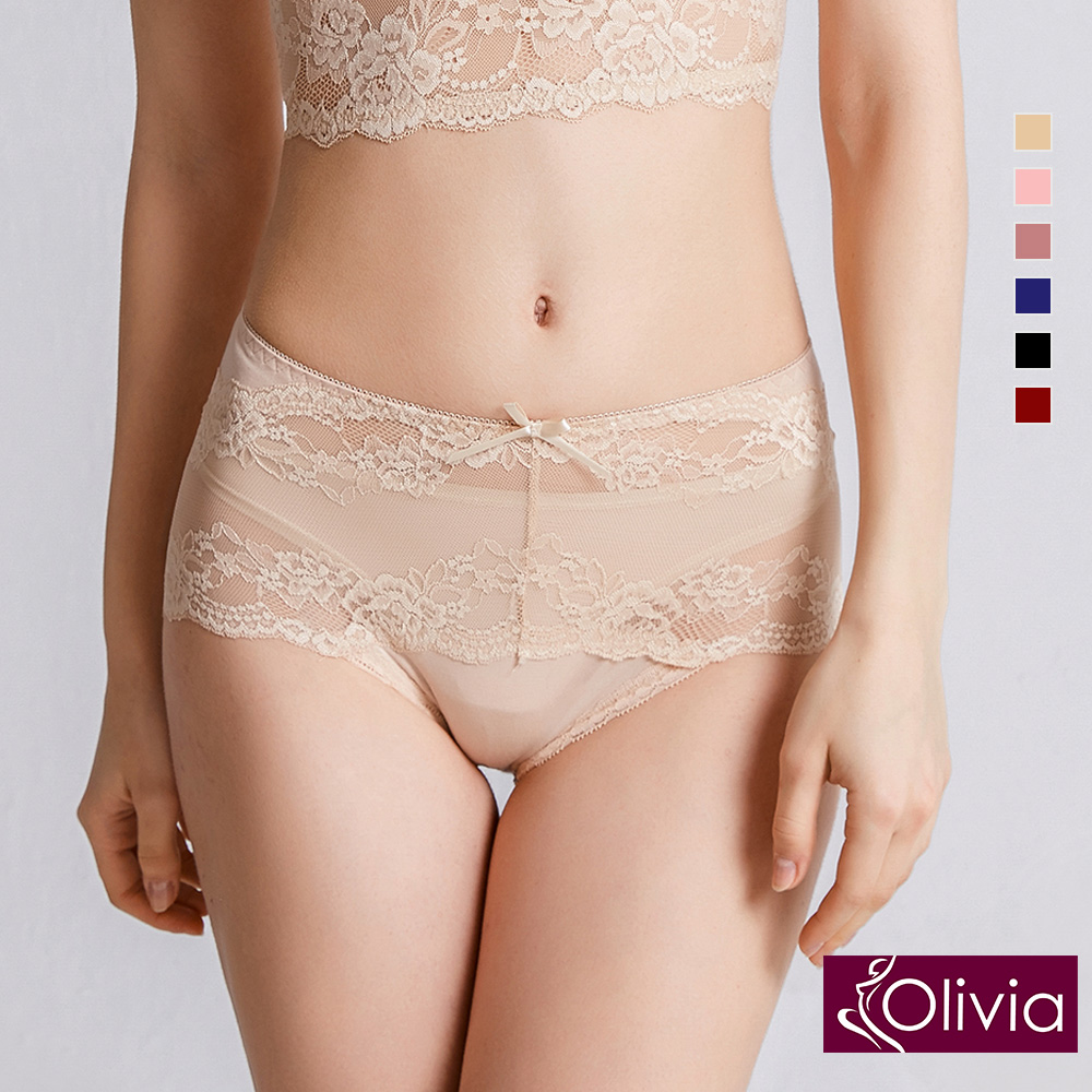 Olivia 性感蕾絲無痕中腰三角內褲-膚色