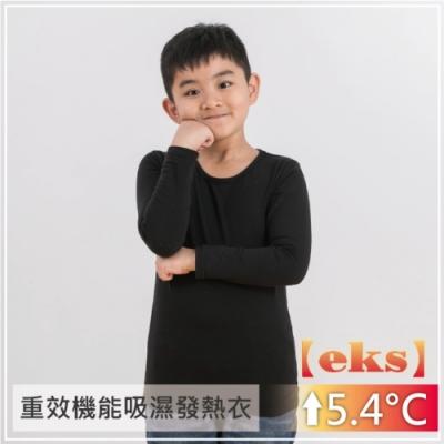 貝柔EKS重效機能吸濕發熱保暖衣_兒童圓領(黑)