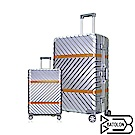 Batolon 寶龍  20+29吋 幸福旅程TSA鎖鋁框箱/行李箱/旅行箱