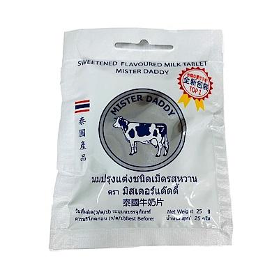 泰國皇家牛奶片(25g)