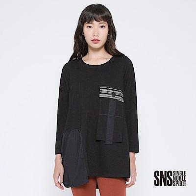 SNS 潮流藝術不對稱拼接斜裁上衣(1色)