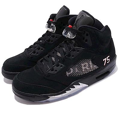 Nike Jordan 5 Retro BCFC 男鞋