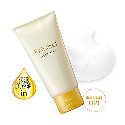 FRESHEL膚蕊 濃密泡沫皂霜