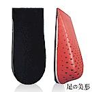 足的美形  記憶棉增高半墊4.5cm (2雙)(紅底)