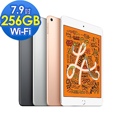 【Apple原廠公司貨】iPad mini 5 Wi‑Fi 機型 256GB