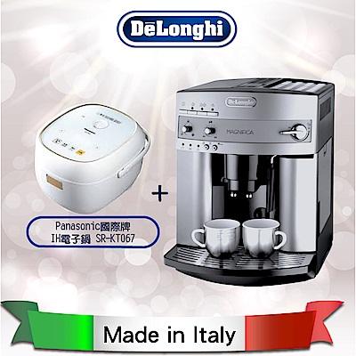 義大利製 DeLonghi ESAM 3200 浪漫型 全自動義式咖啡機(贈國際牌電子鍋)