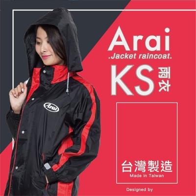 Arai KS系列 套裝二件式風雨衣 賽車款- 紅黑K5