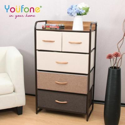 YOUFONE 日式古典風拼色麻布多樣式四層式抽屜收納/衣物櫃附折疊式儲物收納椅超殺組合價