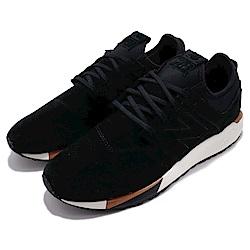 New Balance MRL247WUD 男鞋