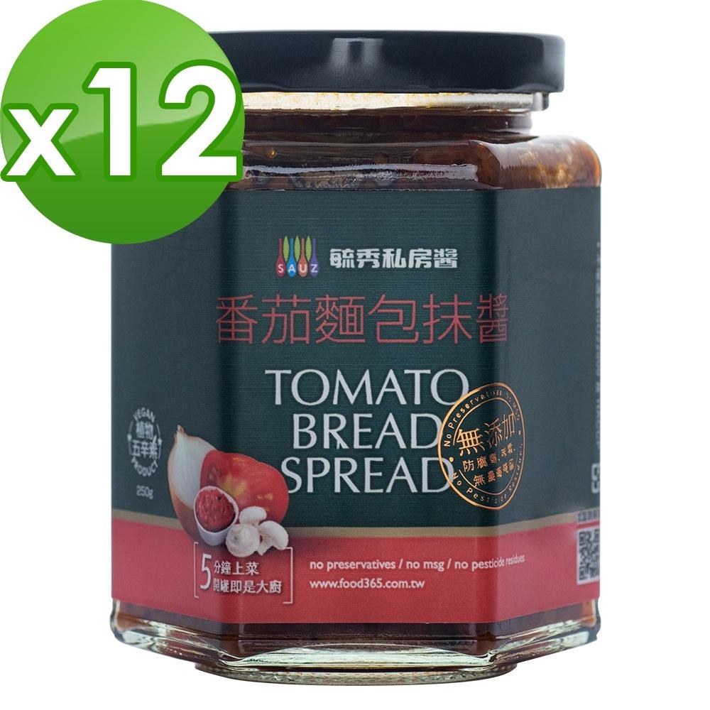 毓秀私房醬 番茄麵包抹醬(250g/罐)*12罐組
