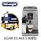 義大利 DeLonghi ECAM 23.460.S 典華型 全自動義式咖啡機 product thumbnail 1