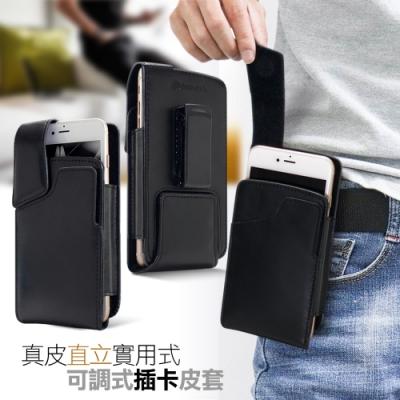 Achamber for 三星 Galaxy S9+ /S9 紳士真皮直立可旋轉插卡皮套