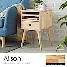 H&D 艾利森木作簡約系床頭櫃/小邊几/抽屜櫃