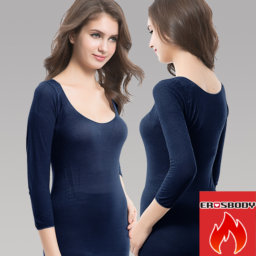 EROSBODY 日本機能纖維發熱保暖內衣 女生款 藏青