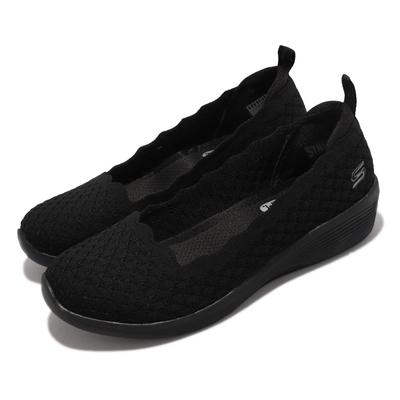 Skechers 休閒鞋 Arya-Comfy Elegance 女鞋 楔形低跟娃娃鞋 增高 泡棉鞋墊 黑 104112-BBK