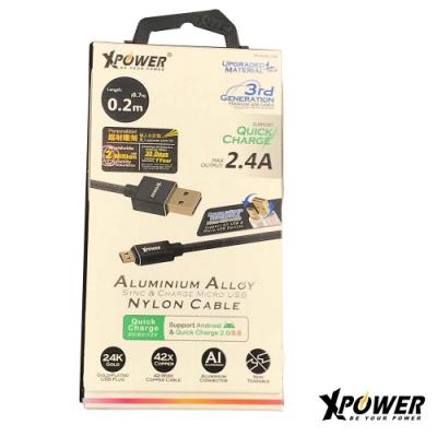 Xpower 第三代 0.2m 鋁合金尼龍 Micro USB 充電傳輸線-黑