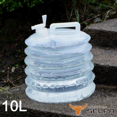 韓國SELPA 手提式戶外多功能折疊水桶 10公升