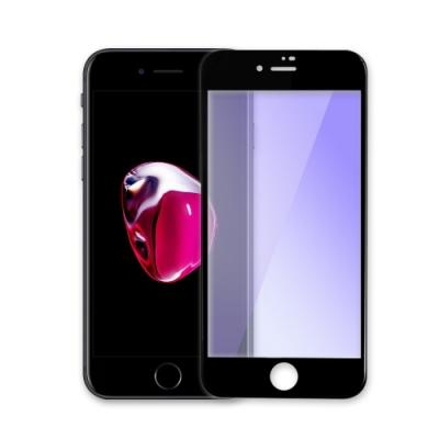 Dr. TOUGH 硬博士 iPhone SE2/8/7 2.5D滿版強化版玻璃保護貼-抗藍光(2色)