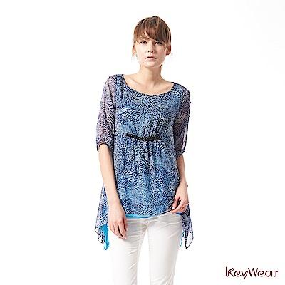 KeyWear奇威名品    100%絲顯瘦穿搭腰間抓皺珠飾七分袖上衣-藍色