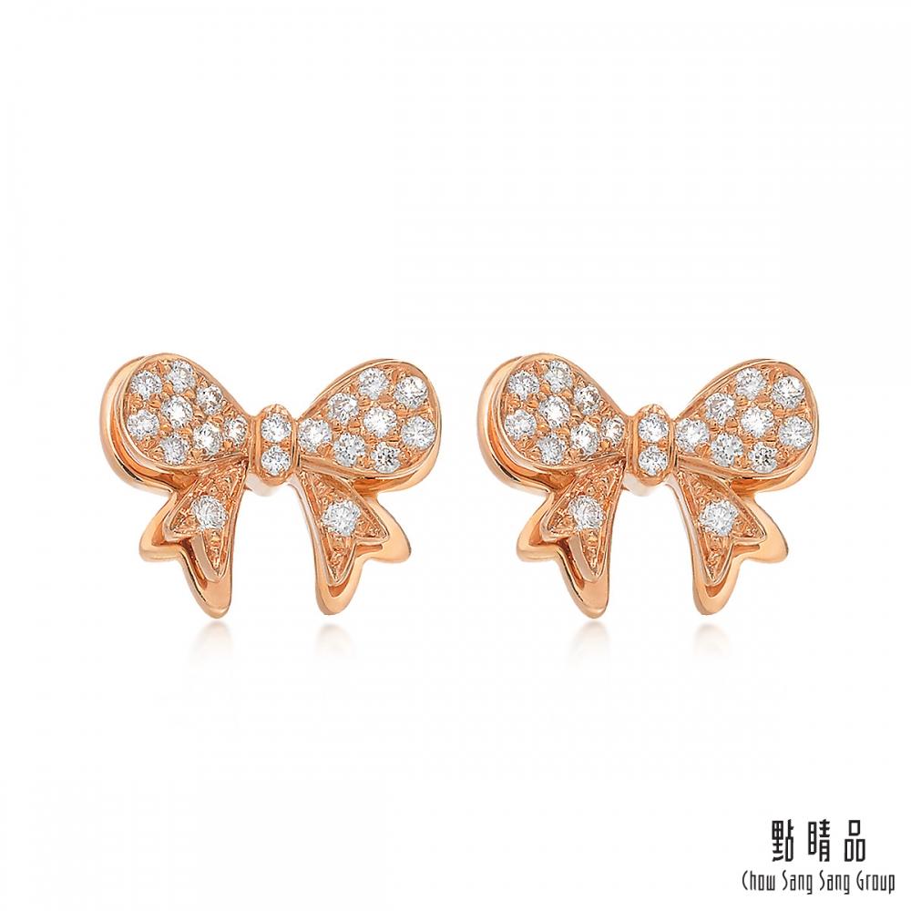 (送5%超贈點)點睛品 Daily Luxe 18K玫瑰金 14分 蝴蝶結鑽石耳環