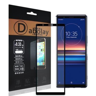 全膠貼合 Sony Xperia 5 滿版疏水疏油9H鋼化頂級玻璃膜(黑)