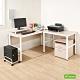 DFhouse頂楓150+90大L型工作桌+主機架桌上架活動櫃150*150*76