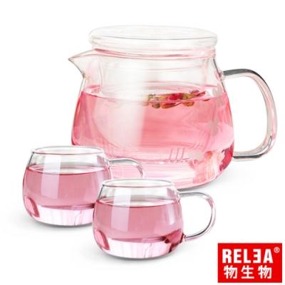 RELEA物生物 500ml小花耐熱玻璃泡茶壺(一壺二杯套裝組)