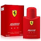 Ferrari法拉利 紅色法拉利男性香水75ml