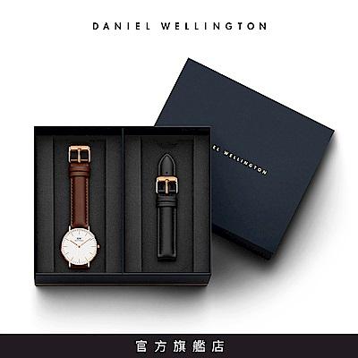DW 手錶 官方旗艦店 36mm紅棕真皮錶+爵士黑真皮錶帶(編號05)