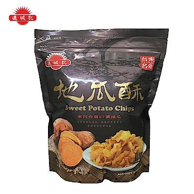 連城記 地瓜酥-黑糖口味(140g)