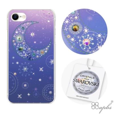 apbs iPhone SE(第2代/2020) / 8 / 7 4.7吋施華洛世奇彩鑽手機殼-星月透藍