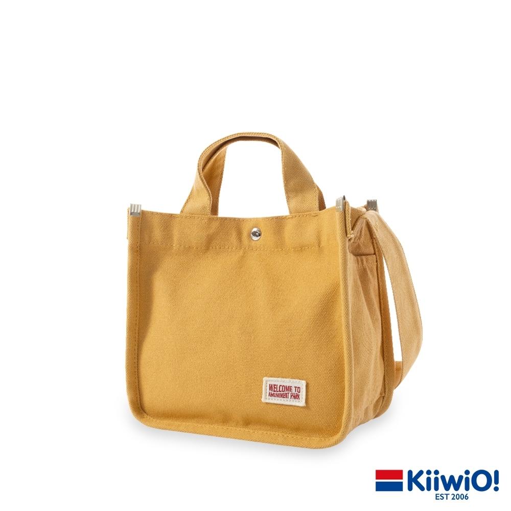 Kiiwi O! INS爆款兩用純色帆布休閒隨身小帆布包 HATTIE (多色選) product image 1