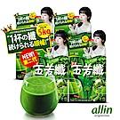 allin 五若纖 4盒組(11包/盒 x 4盒)