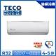 TECO東元 4-5坪 1級變頻冷專冷氣 MS22IC-GA1/MA22IC-GA1 R32冷媒 product thumbnail 2