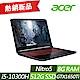 Acer AN515-55-51GB 15吋電競筆電(i5-10300H/GTX1650Ti/8G RAM/512G SSD/Nitro 5/黑) product thumbnail 1
