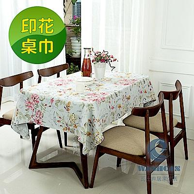 Washcan瓦士肯 清新印花桌巾-春日花海 120x170cm