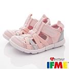IFME健康機能鞋 輕量洞洞水鞋款 ZE11901粉紅(中小童段)