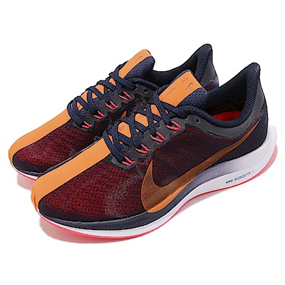 Nike 慢跑鞋 Pegasus 35 Turbo 女鞋