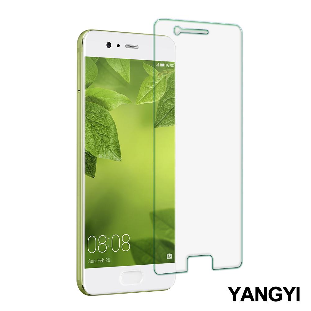 揚邑 Huawei P10 Plus 5.5吋 防爆防刮防眩弧邊 9H鋼化玻璃保護貼膜