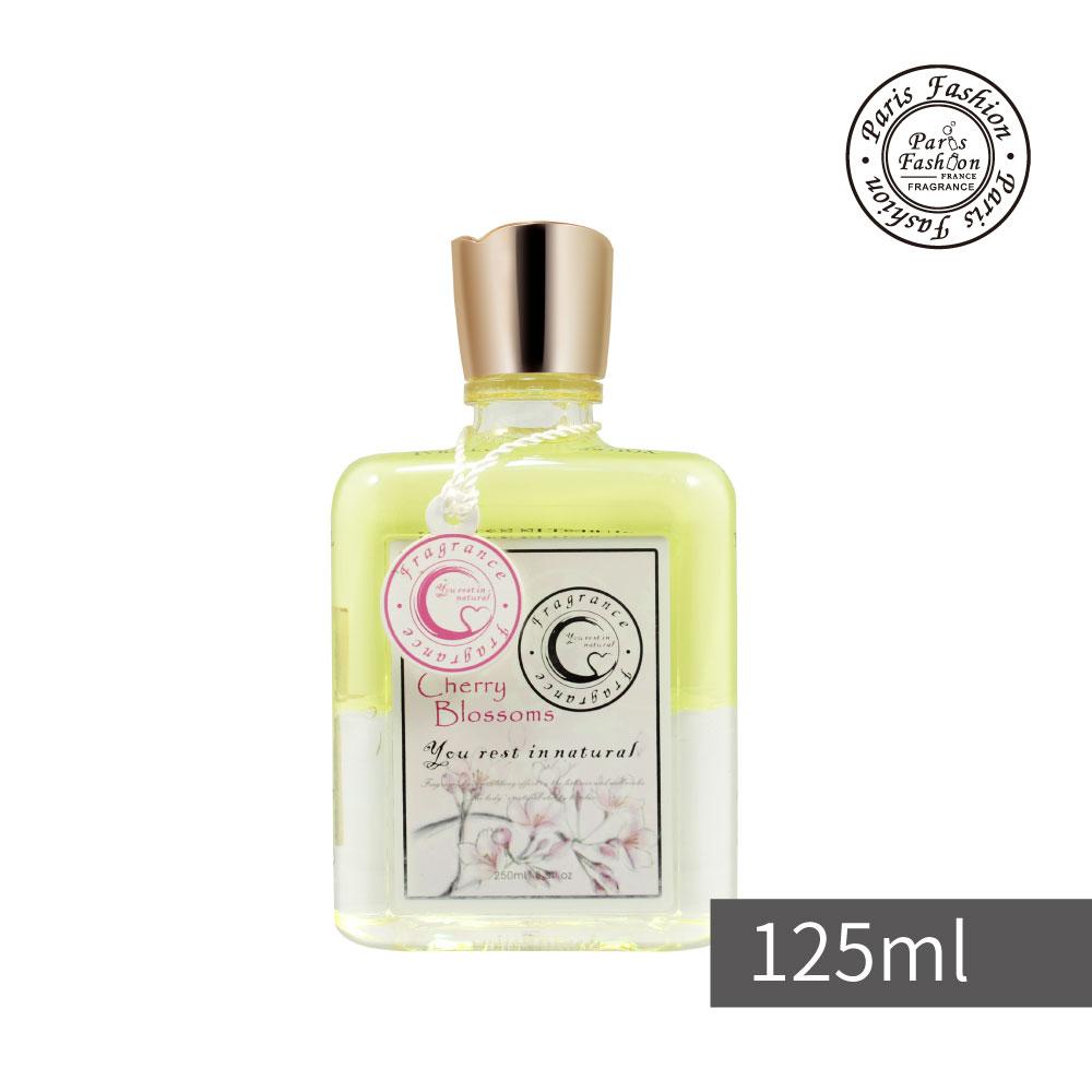 【Paris fragrance 巴黎香氛】隨心所浴-櫻花身體按摩油125ml