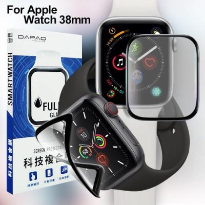 DAPAD for Apple Watch 38mm 磨砂科技複合膜